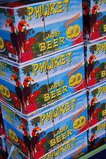 プーケットビール.jpg