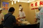 阿宗麺線 西門.jpg