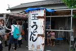 赤坂 入口.jpg