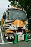 トラバス サファリバス ジャングルバス 裾野市 富士サファリパーク.jpg