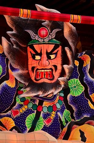 伊弉諾 開運國生み 大八洲 迎春神話ねぶた 寒川神社.jpg