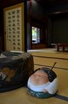 火鉢と火箸置き 1階西側客間 厚木古民家岸邸.jpg