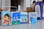牛乳パック展示 きんたろう ミナミルク タカナシ 森永.jpg