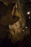 白雲洞 月の兎の岩.jpg