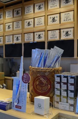 祇園辻利 ソラマチ店限定プラすぷーんセット 6Fソラマチダイニング.jpg