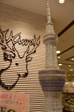 貴和製作所 キラキラデコのスカイツリー 東京スカイツリータウン・ソラマチ店西3F.jpg