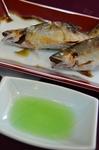 鮎の塩焼きとたで酢 観泉荘こまや.jpg