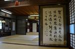 2階神代杉の三尺幅天井板 古民家岸邸.jpg