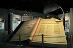ジャンボブック 生命の星地球博物館.jpg