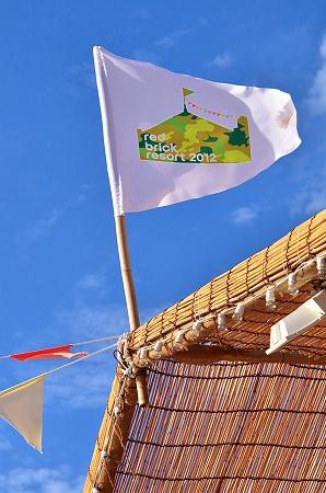 FLAG red brick resort 2012.jpg