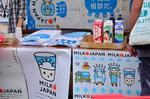 MILKJAPANの牛乳ソムリエ 雪印 きんたろう牛乳 協同3.6牛乳.jpg