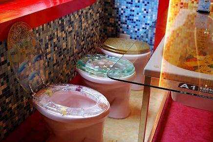 Modern Toilet Restaurant 西門店.jpg