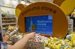 Rilakkuma store ソラマチ3F WestYard.jpg