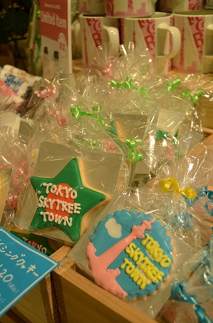 TOKYO SKYTREE TOWN限定アイシングクッキー AfternoonTea ソラマチ3F .jpg