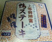 image/aiai3-2005-11-15T00:37:49-1.jpg