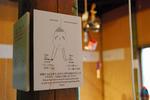 スッティラット・スパパリンヤ Welcom to Your Voice 八番館 黄金町バザール2011 .jpg